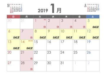 201901カレンダー.jpg
