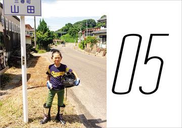 ywb-05-f.jpg